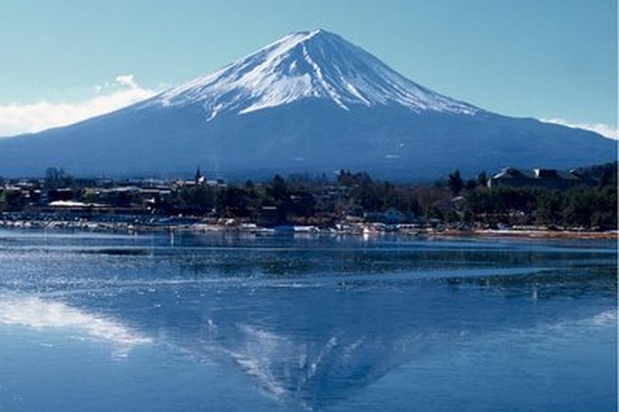Mount Fuji - Hakone - Japan - Doets Reizen