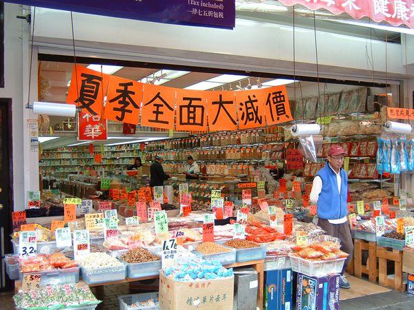 Chinatown - Vancouver - British Columbia - Canada - Doets Reizen