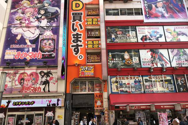 Tokyo Electric - Japan - Doets Reizen