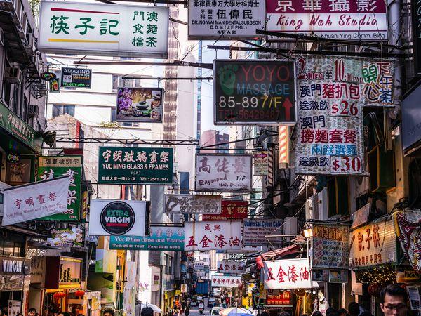 Hong Kong - China - Doets Reizen