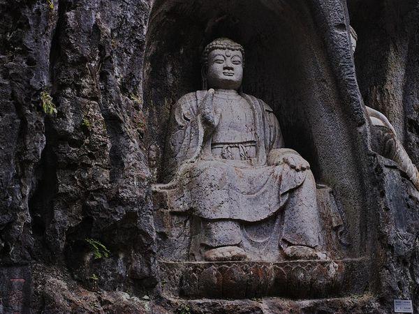 Lingyin Tempel - Hangzhou - China - Doets Reizen