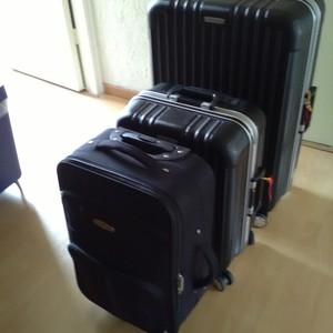 Koffers - Dag 1 - Foto