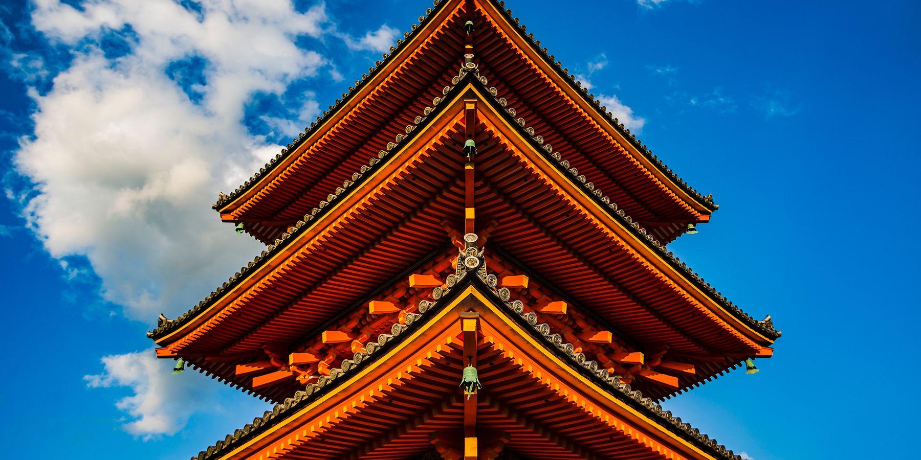 Kyoto - Japan - Doets Reizen