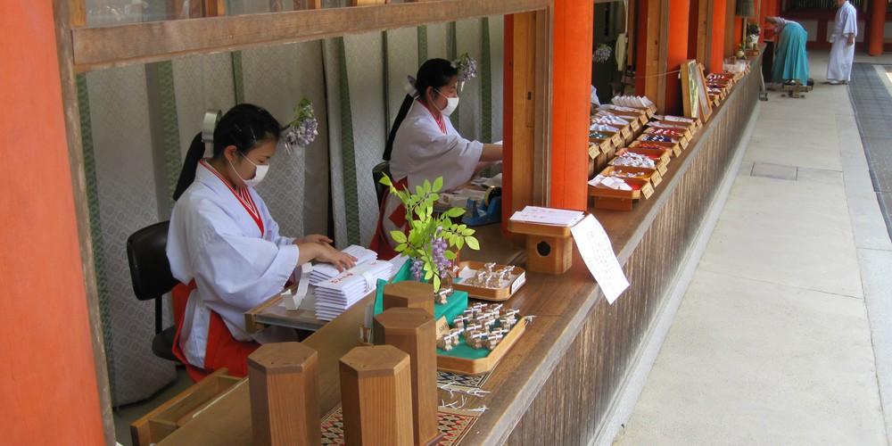 Nara - Japan - Doets Reizen