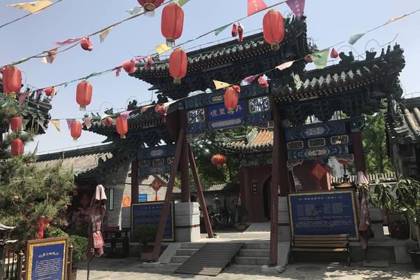 Hutong - Beijing - China - Doets Reizen