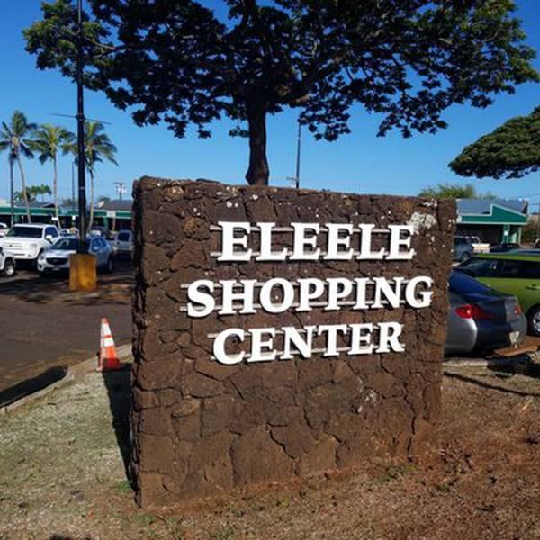 Ele'ele - Kauai - Hawaii - Doets Reizen