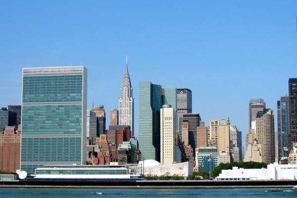 United Nations Headquarter - New York - Doets Reizen