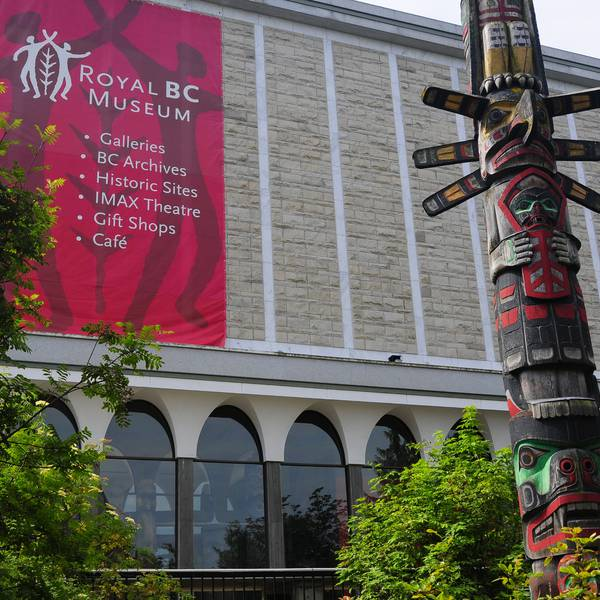 Royal BC MuseumRoyal BC Museum - Victoria - Vancouver Island - British Columbia - Canada - Doets Reizen