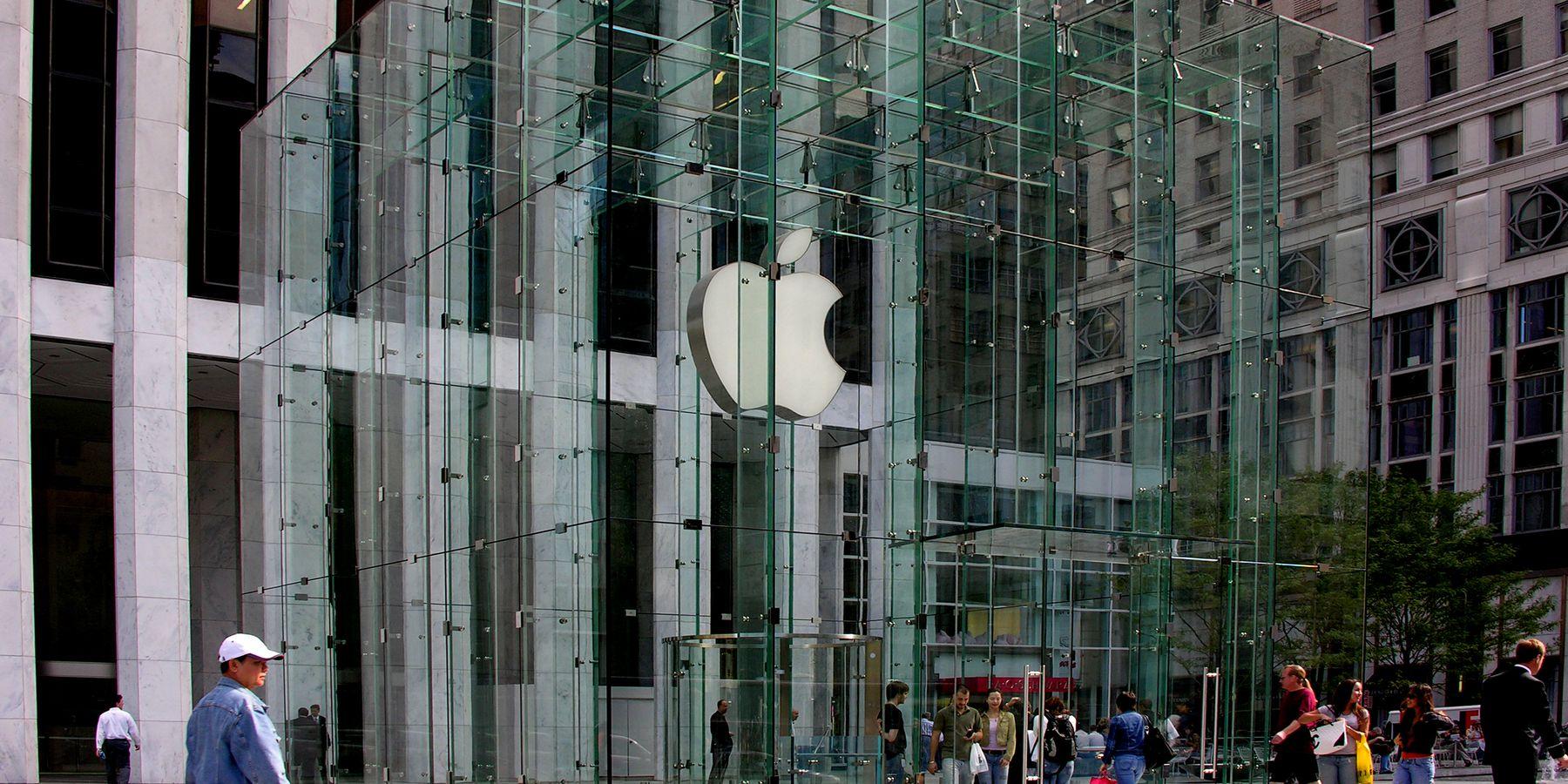 Apple Store 5th Avenue - New York - Doets Reizen