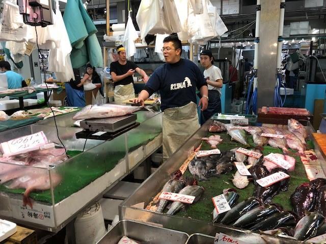 Vismarkt - Japan - Doets Reizen