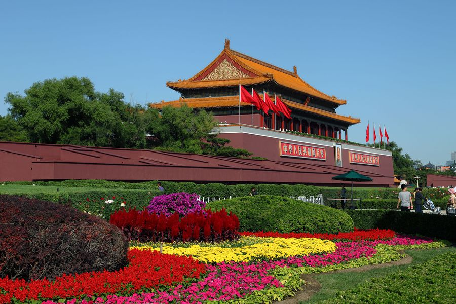 Tiananmen Square Beijing | Doets Reizen | China