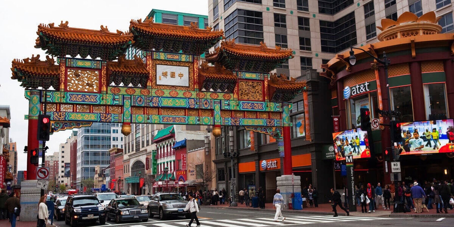 China Town - Washington D.C. - Doets Reizen